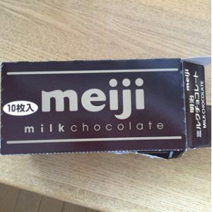 コストコのMeijiミルクチョコレート10枚入りを使って簡単チョコレートパウンドケーキを作りました