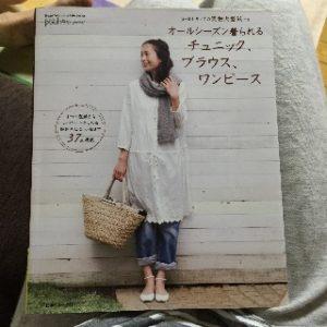 フリマで素敵なお買い物!型紙付きのソーイング本が100円