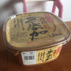 信州産無添加円熟こうじ味噌がコストコで安く買える!!