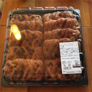コストコの新商品メープルピーカンシュトレーデルは天国の味わいよ!