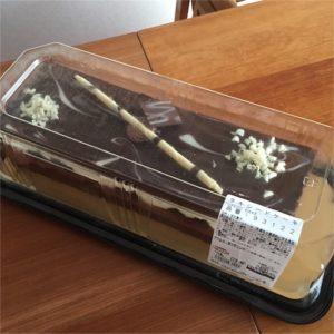 コストコのタキシードケーキはクリスマスに1度は試したい悪魔の味わい