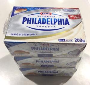 コストコのフィラデルフィア3箱入りのクリームチーズが安くて美味しくておすすめ