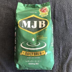 コストコのMJBコーヒーが安くて飲みやすくておすすめ!