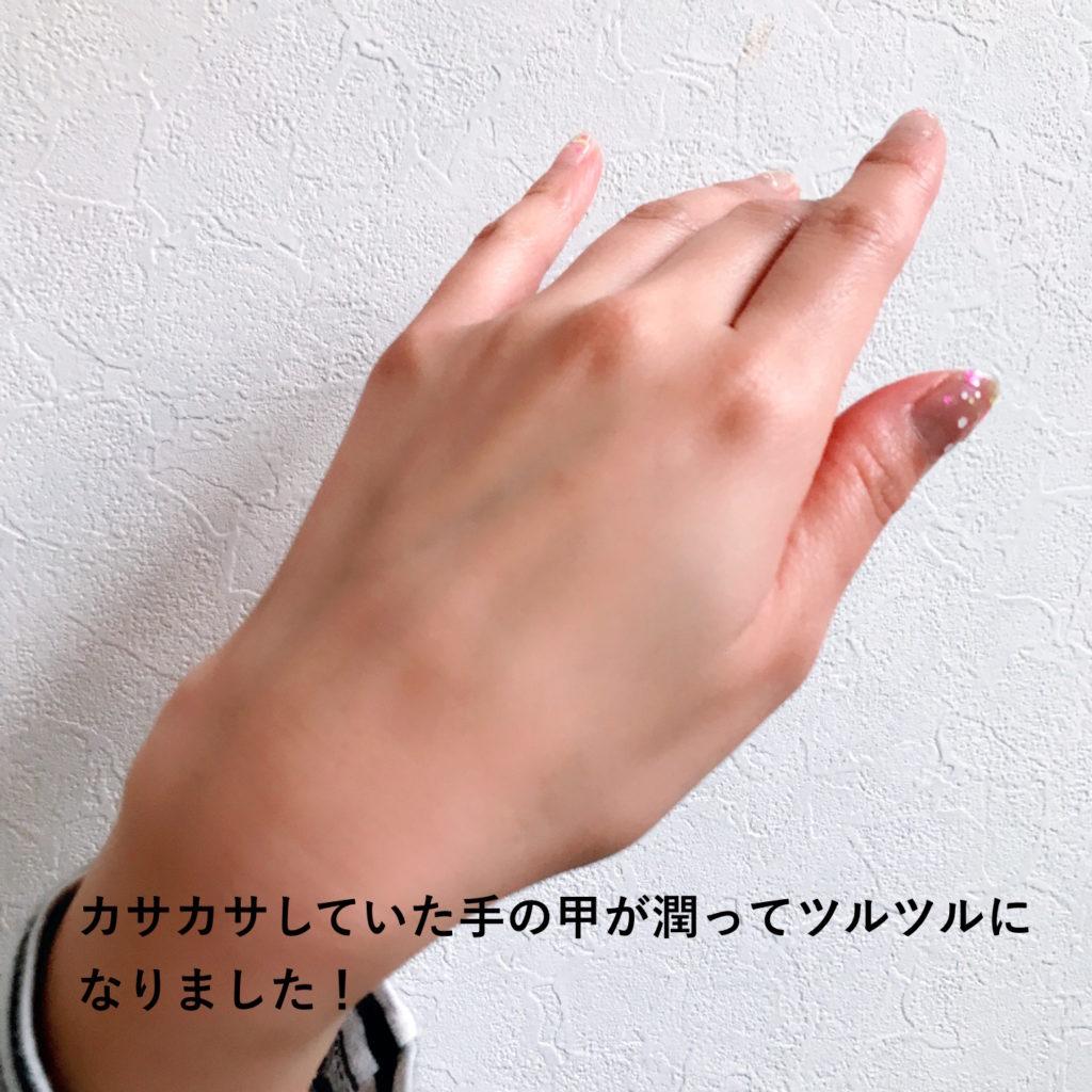 手の甲にセタフィルを化粧水の後に塗りました。潤ってツルツル