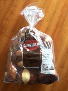 モチモチで香ばしいコストコのプレッツェルバンズが美味しい!