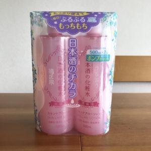菊正宗日本酒の化粧水