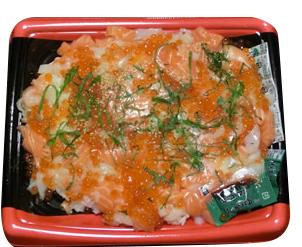 コストコ海鮮漬けちらし寿司