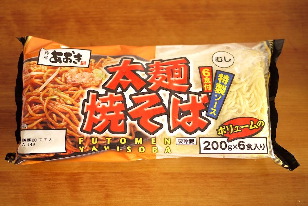 麺屋あおき 太麺焼きそば