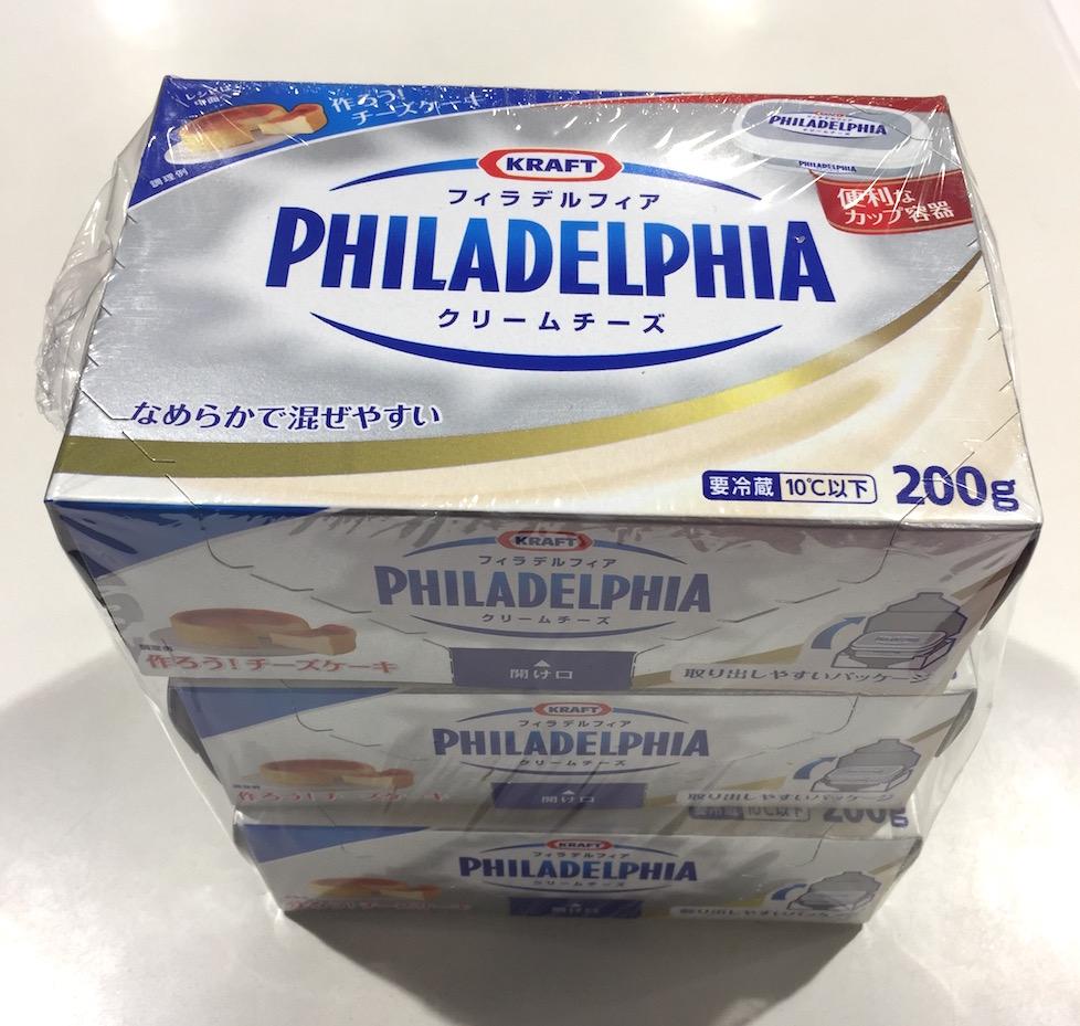 クラフト フィラデルフィア クリームチーズ