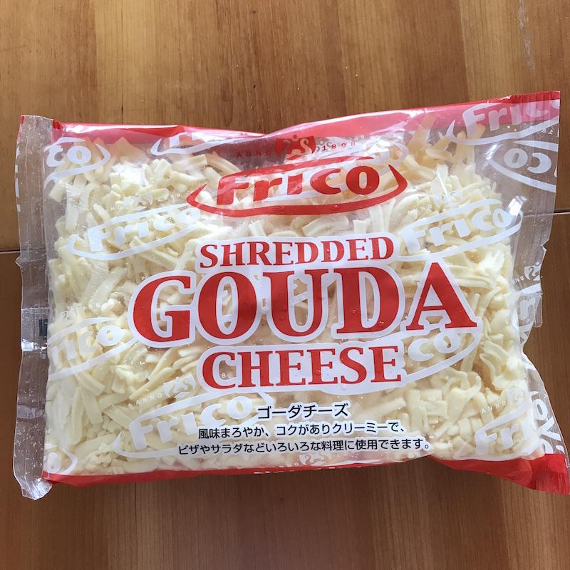 コストコフリコゴーダチーズ