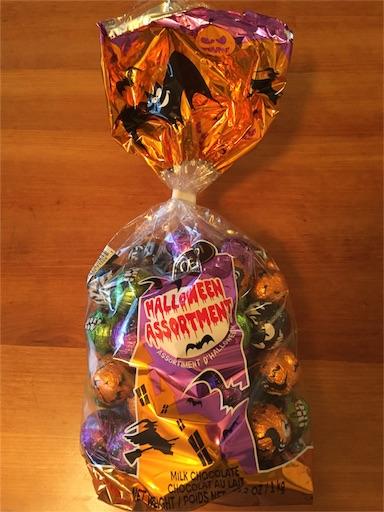 セモアハロウィンチョコレート