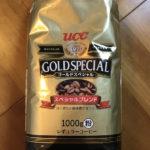 UCCゴールドスペシャルコーヒー