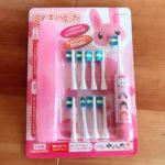 「こどもハピカ」子供用電動歯ブラシ