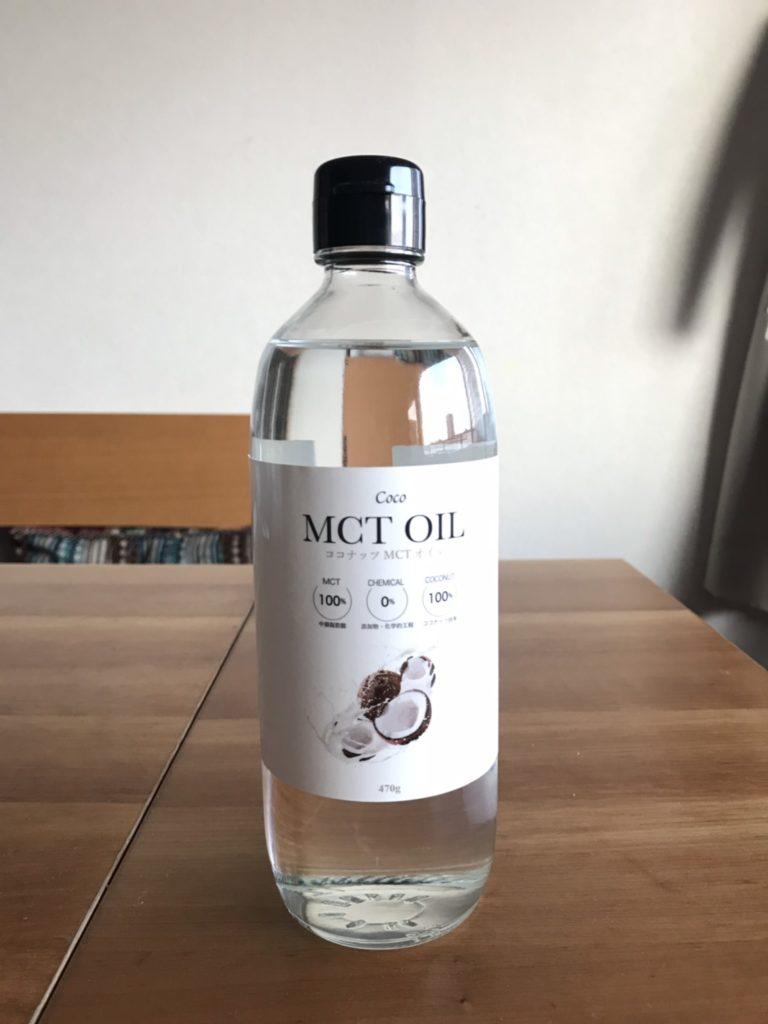 ココナッツMCTオイル