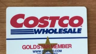 コストコの会員カード